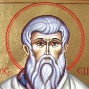Oração de São Cipriano para afastar uma pessoa da outra