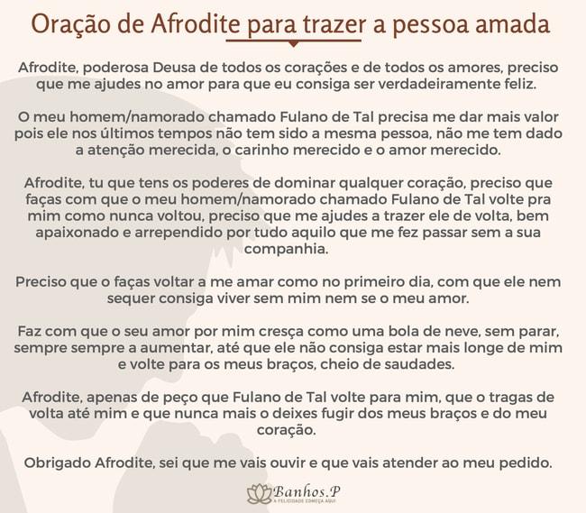 Oração de Afrodite para trazer a pessoa amada imediatamente