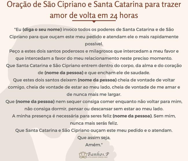Oração de São Cipriano e Santa Catarina para trazer amor de volta em 24 horas